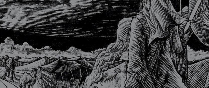 Wyatt E. – Exile to Beyn Neharot