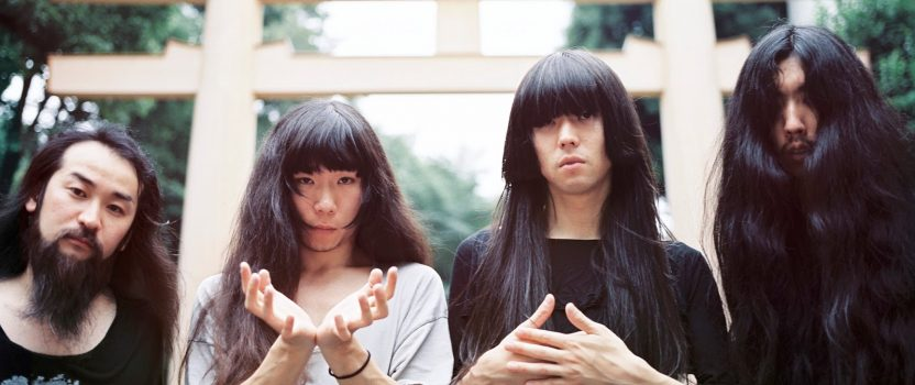 Bo Ningen and Daughters among the first names confirmed for AMFest 2019